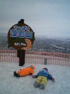 image/dream-body-2006-02-22T15:59:39-1.jpg